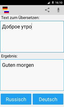 German Russian Translator apk screenshot