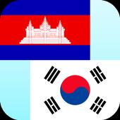 Khmer Korean Translator icon