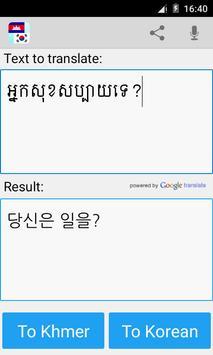 Khmer Korean Translator poster