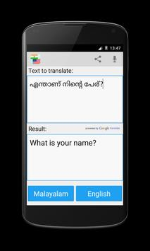 Malayalam English Translator apk screenshot