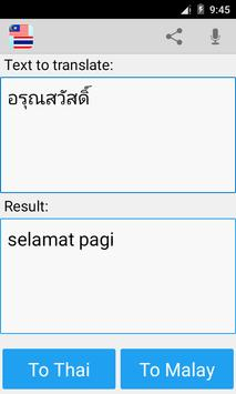 Malay Thai Translator apk screenshot