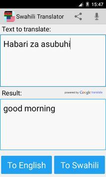 Swahili Translator Dictionary apk screenshot