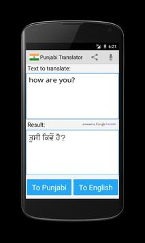 Punjabi English Translator poster