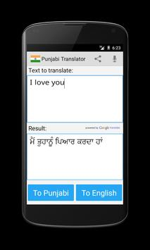 Punjabi English Translator apk screenshot
