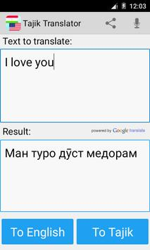 Tajik English Translator apk screenshot