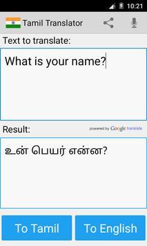 Tamil English Translator apk screenshot