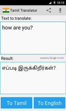 Tamil English Translator poster