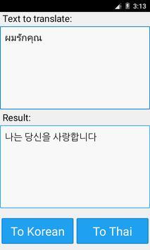 Thai Korean Translator apk screenshot