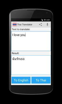 Thai English Translator apk screenshot
