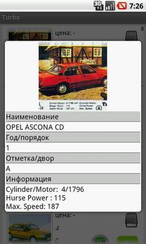Collector (Unreleased) apk screenshot
