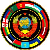 Монеты стран бывшего СССР icon