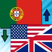 Translate - Portuguese English icon