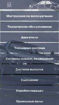 Peugeot 405 poster