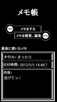 SIMPLEメモ帳 poster