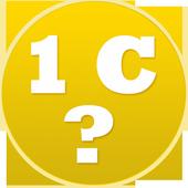 1C actual versions icon