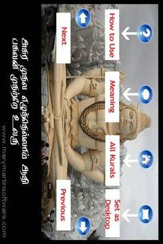 Chithira Thirukural poster