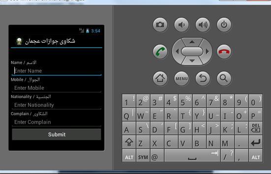 Jawazat Ajman apk screenshot