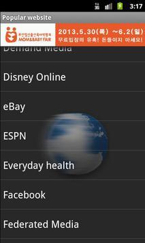 Popular Website apk screenshot