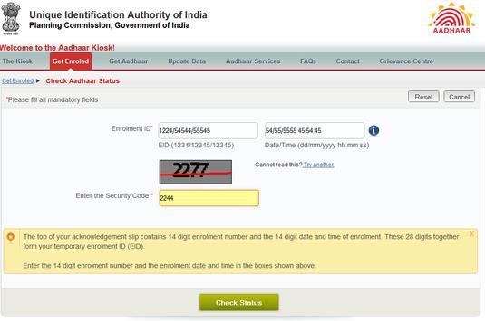 Aadhaar Status apk screenshot