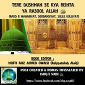 Aapke Dushman se Kya Rishta icon