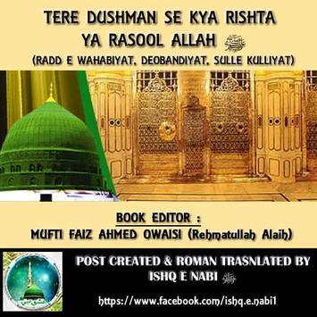 Aapke Dushman se Kya Rishta poster