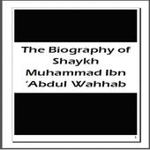 Shaykh Mohammed ibn AbdulWahab icon