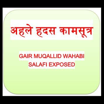 Wahabi Kamasutra (Hindi) poster