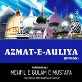 Azmate Awliya icon