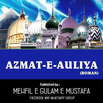 Azmate Awliya poster