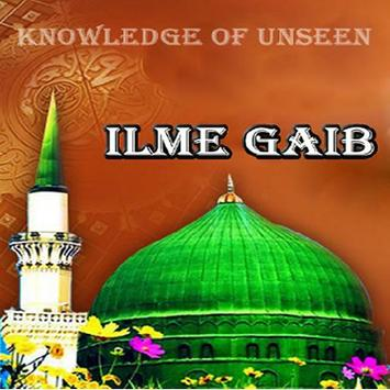 ilme Gaib (Roman) apk screenshot