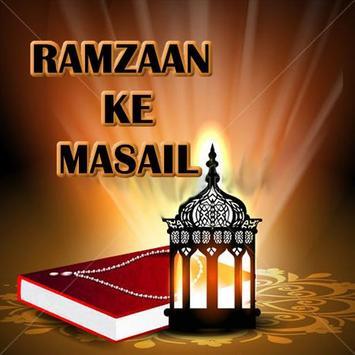 Ramzaan ke Masail poster