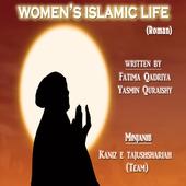 Women's Islamic Life (Roman) icon