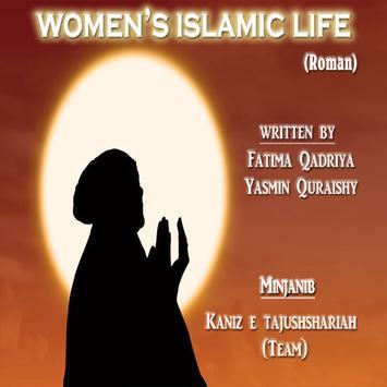Women's Islamic Life (Roman) apk screenshot