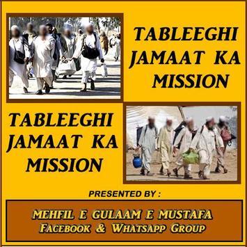 Tableeghi Jamaat Ka Mission poster