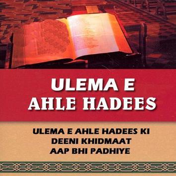Ulamae Ahle Hadees(Roman) poster