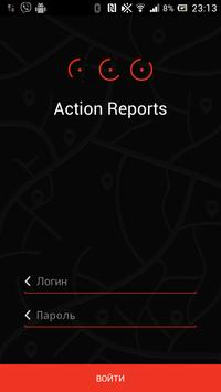 Action Reports 2 poster