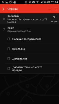 Action Reports 2 apk screenshot