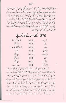 Eid ul Adha Recipes apk screenshot