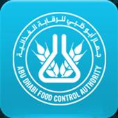 ADFCA Employee Application icon
