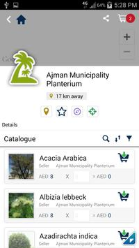 Ajman Municipality-MPDA apk screenshot