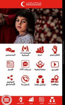 EmiratesRC poster
