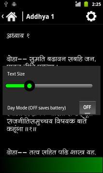 Chanakya Neeti (Pocketbook) apk screenshot