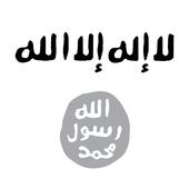 Translate Quran icon