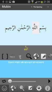 Translate Quran poster
