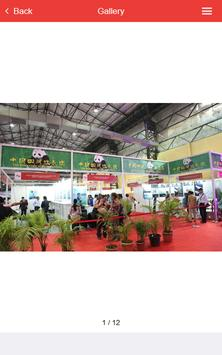 China Expo apk screenshot