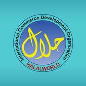حلال icon