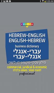 Hebrew-English Bus Dict (LITE) poster