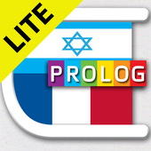 HEBREW-FRENCH DICT (LITE) icon