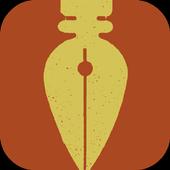 Sherko Bekas icon