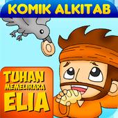 Alkitab TUHAN Memelihara Elia icon